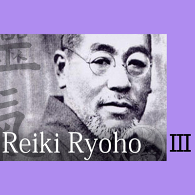 Classes SHINPIDEN REIKI Ryoho Level III/Master Teacher Certification 675 Spirituality Healer Course  In Los Angeles Certified Healer